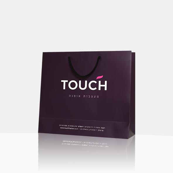 שקיות קרטון מעוצבות לחנויות בגדים
